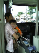 2006527_001_1